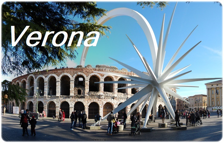 Private Taxi Transfer to Verona City